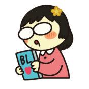 「腐女子カースト」おすすめトレンドで72000件以上ツイート!