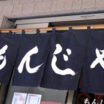 東京のソウルフードもんじゃのルーツや種類!実は奥が深い?