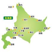 北海道はでっかいどう!旅行者・観光者が陥る「距離のワナ」