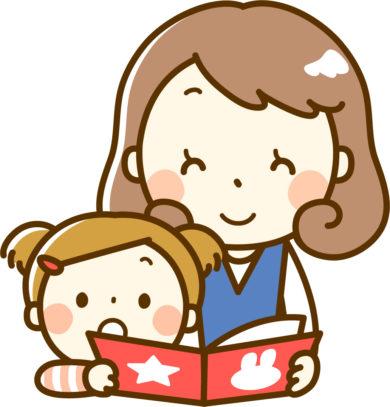 子育て育児疲れのママが リフレッシュする方法として実践した生の声 子育ては肉体的にも精神的にも疲れるので 時には気分転換などして リフレッシュすることも必要です 今の自分が何を求めているかを知る やりたいことを計画する 1人の時間をつくる 子供と一緒に自分も寝る 家事は無理せず手を抜く 子育ての悩みは相談する
