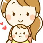 子育て中イライラして怒鳴る 叩くと子供にどんな影響がでるか 母親の対処法は?