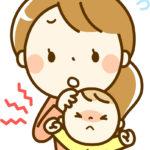 2人目の子育てのイライラの原因について 二人育児に疲れたママさん必見!