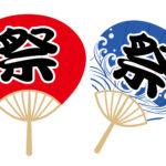 「弘前ねぷたまつり2019」「青森ねぶた祭り」との呼び方の違い 開催日と概要