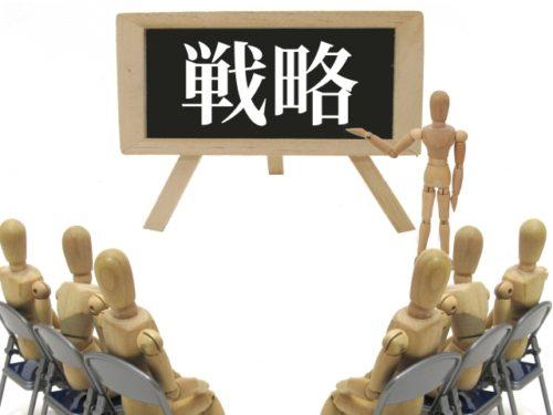 西野未姫は元AKB48で 静岡県伊東市出身の20歳 出身校は 静岡県伊東市立東小学校 静岡県伊東市立南中学校 日出高校(通信制課程) 西野未姫のプロフィールや彼氏について! 実は炎上商法の戦略家だ! 最近、知名度も大幅にアップしてきているが、 ツイッターが炎上しまっくってるようですね。 鈴木奈々とキャラがかぶっている
