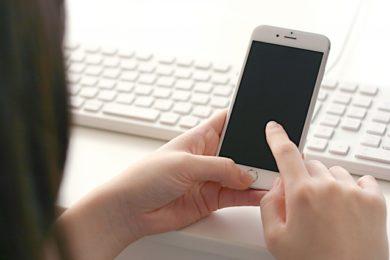 折り畳みスマホ サムスン(Samsung)「Galaxy Fold」 auとドコモ 日本発売時期