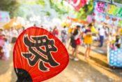 刈谷万燈祭2019は愛知県の祭り!ねぶた祭りに似ている?駐車場など