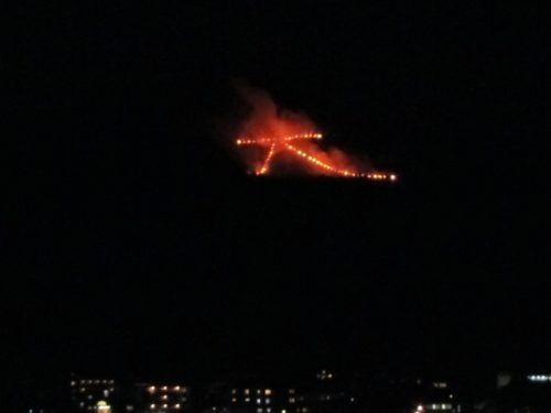 京都五山の送り火!大文字山・妙法・船形・左大文字・鳥居形の点火時間