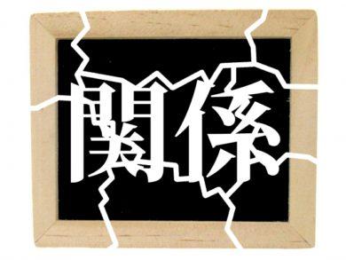 岡本昭彦社長会見で吉本闇営業問題に新たな展開「強制捜査」に着手か?