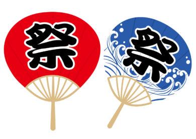 木本神社例大祭(木本祭り)2019は三重県熊野市木本町で開催