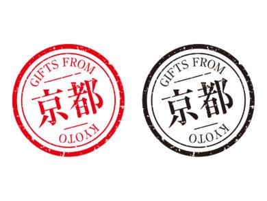 京都で子供と一緒に遊べる家族で行けるお出かけスポット!