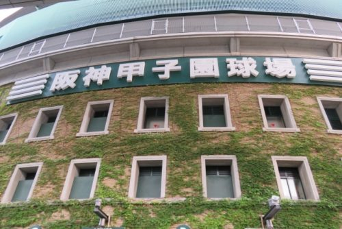夏の甲子園2019速報と結果!日程と組み合わせ出場校トーナメント表