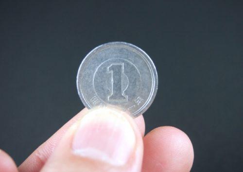 四国新聞投稿「1円玉の悲しみ」話題に!75枚払い営業妨害といわれ立腹