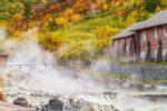 兵庫県城崎温泉の外湯めぐりお得情報と四所神社・城崎マリンワールド