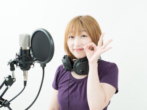 「仮面ライダーゼロワン」に美山加恋が出演!彼氏やプロフィールは?