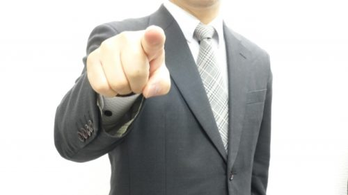 静岡大教授がパワハラで戒告の懲戒処分!准教授を叱責・業務押し付け