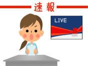 笹崎里菜2ショットインスタ3連投画像あり!アナとしての評判がやばい!