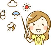 韓国の「お天気お姉さん」事情!日本のお天気お姉さんは奈良岡希実子がいい