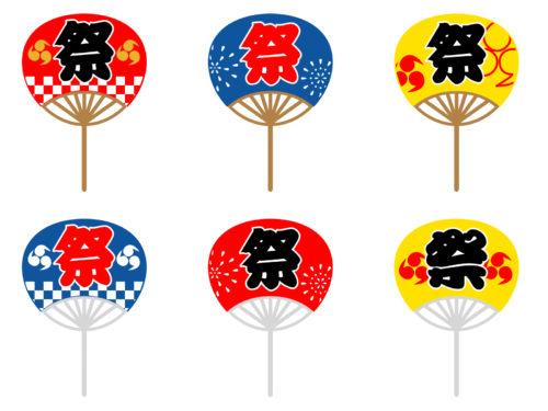 宮川大輔 疑心暗鬼 フルーツケーキ祭りinアメリカでイッテQお祭り企画復活!
