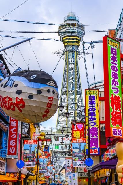 大阪「通天閣」が臨時休業しない理由は地元住民らの思いと取引先の手助けでの苦渋の決断